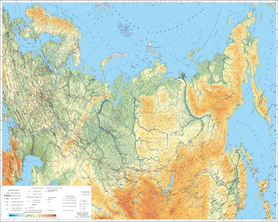 Большая подробная физическая карта России с городами. Физическая карта Российской Федерации с городами.